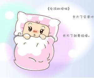 慧慧爱生活《女孩儿的烦恼》系列漫画