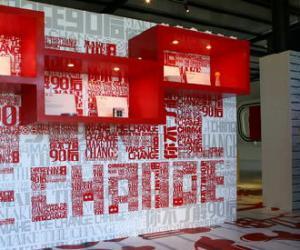 9月10日-9月30日红星作品亮相设计创意展