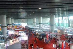 广州9月15-18日第七届中国国际中小企业博览会