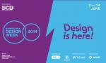第九届巴塞罗那设计周:设计在这里!