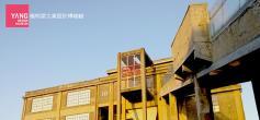 杨明洁工业设计博物馆入选英国年度设计大奖