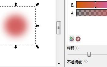 CorelDRAW X6-3.jpg