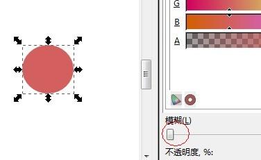 CorelDRAW X6-2.jpg