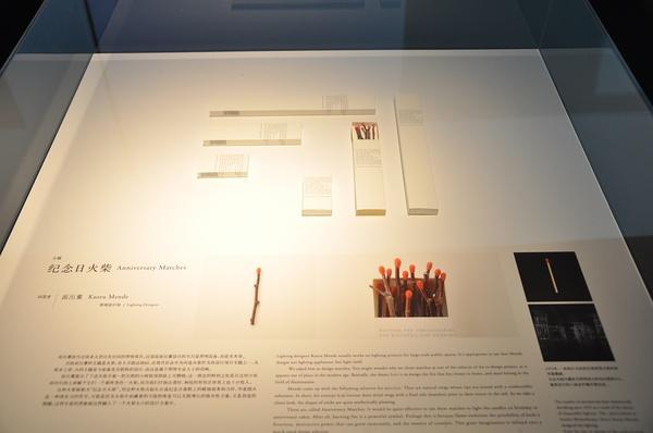 原研哉《设计的设计》中国巡展上海开展2.jpg