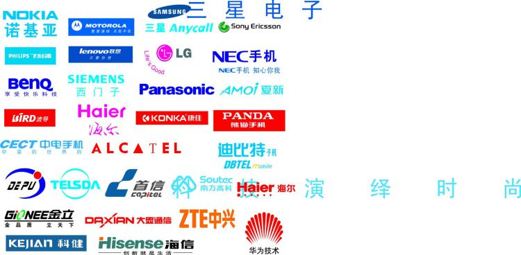 品牌标志.jpg