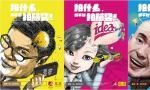 2014年中国4A金印奖作品征集8月15日截止