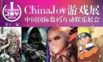 2014第十二届ChinaJoy游戏展7月31日正式开幕
