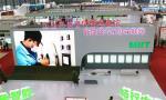 2014第十六届高交会21日深圳闭幕