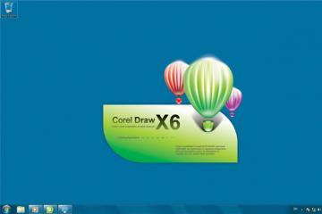 CorelDRAW X6正式版惊现!
