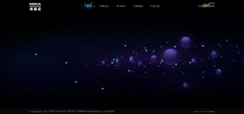 优秀网页设计UI界面作品欣赏