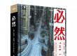 设计IT界2015年最佳图书推荐