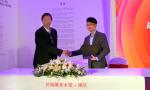 腾讯原创馆与刘海粟美术馆达成合作 推动互联网原创艺术发展