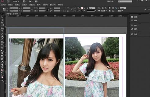 Adobe InDesign CC 2015 64位中文版