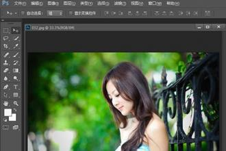 Adobe Photoshop cc 2016 简体中文版