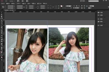 Adobe InDesign CC 2015 64位中文版