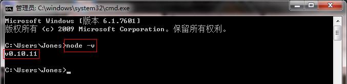 NodeJS安装步骤(windows版本)