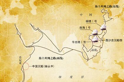 """2016第二届""""海上丝绸之路""""创意设计大赛征集公告"""