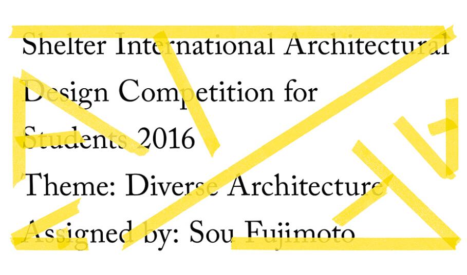 """2016""""Shelter""""国际学生建筑设计竞赛"""
