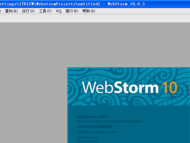 WebStorm10.0.3中文汉化包