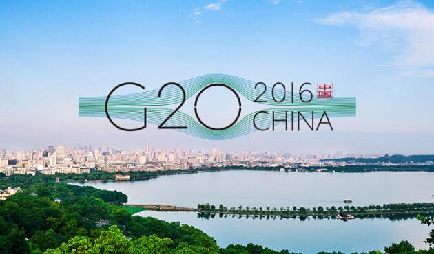 G20杭州峰会LOGO