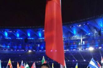 再见,里约奥运会!