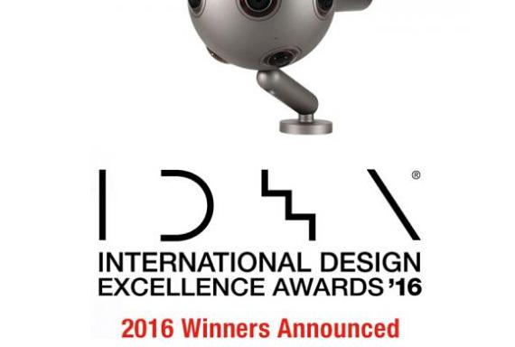 2016年度IDEA奖揭晓