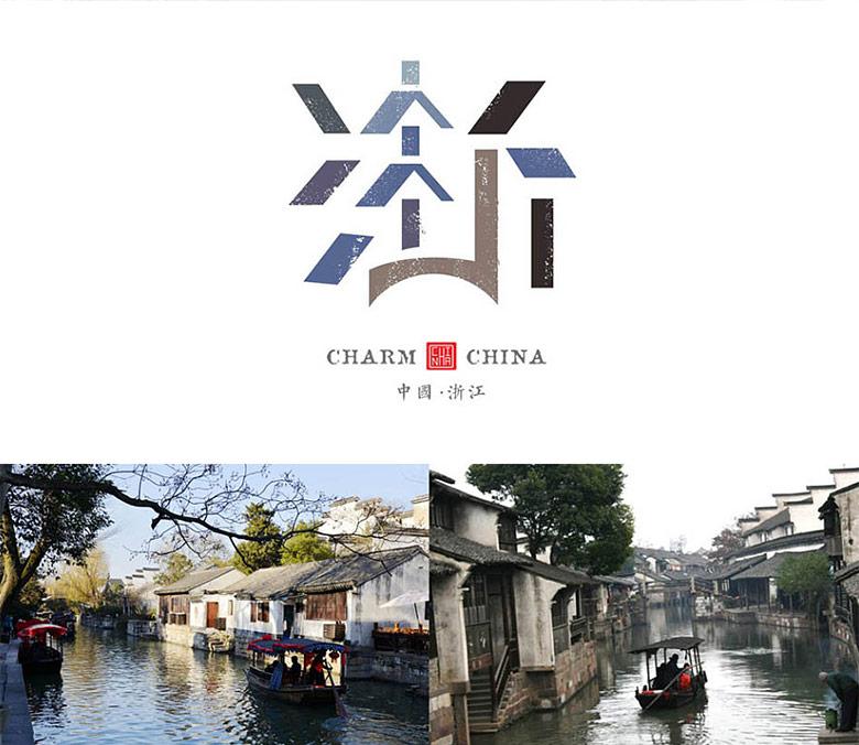 中国地名标志_013