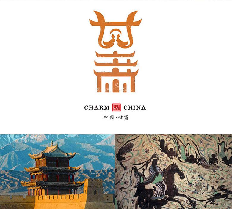 中国地名标志_015