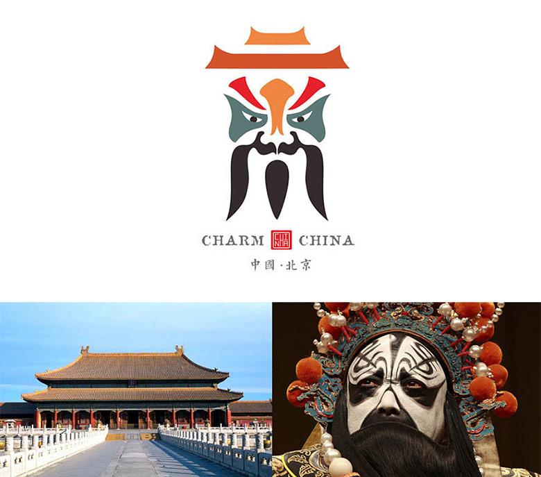 中国地名标志_016