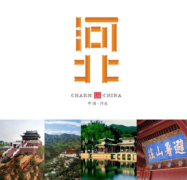 中国地名标志_017