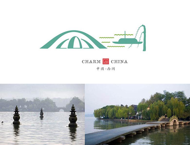 中国地名标志_019