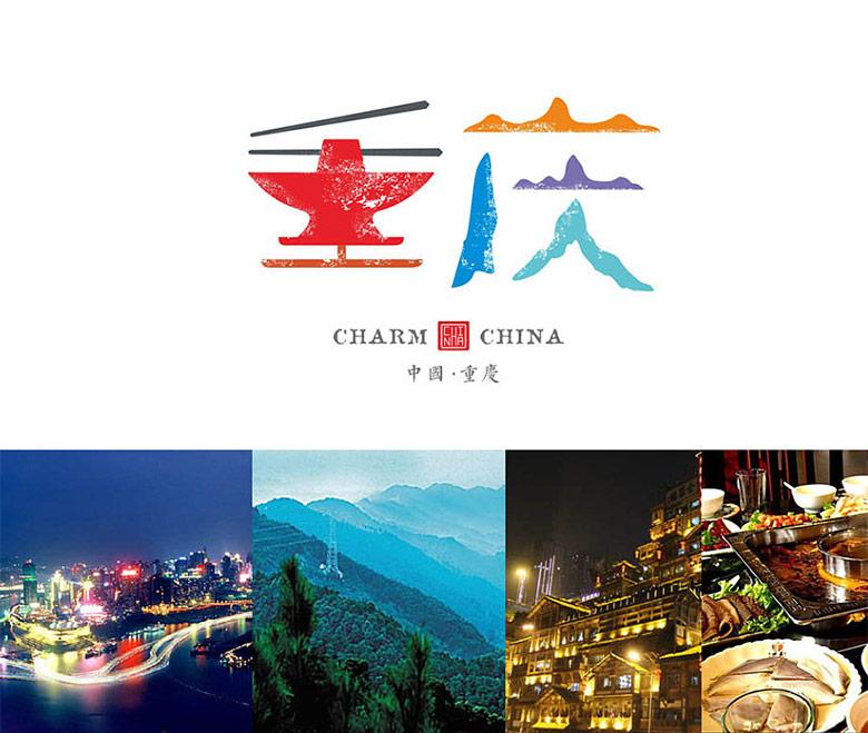 中国地名标志_020