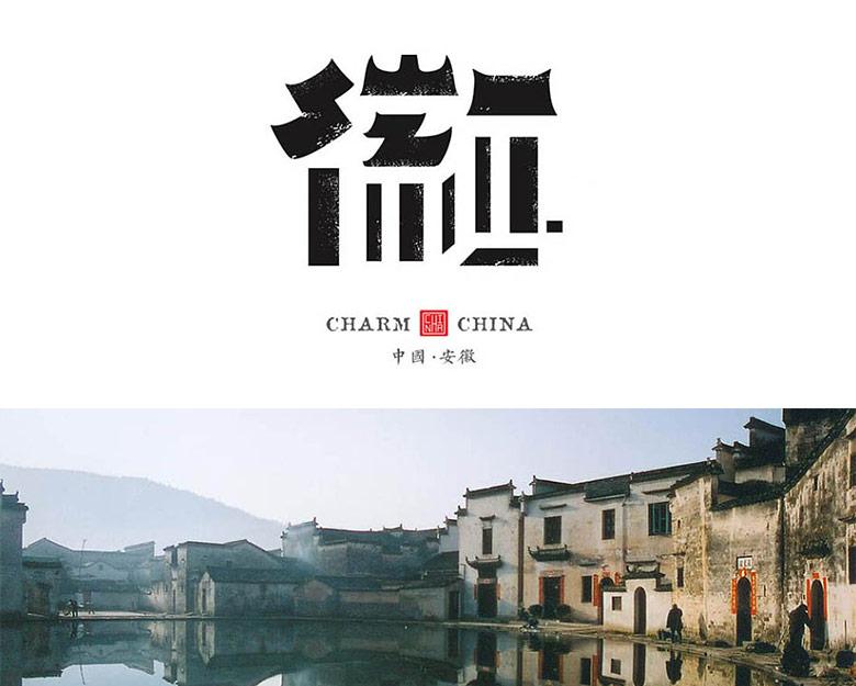 中国地名标志_022