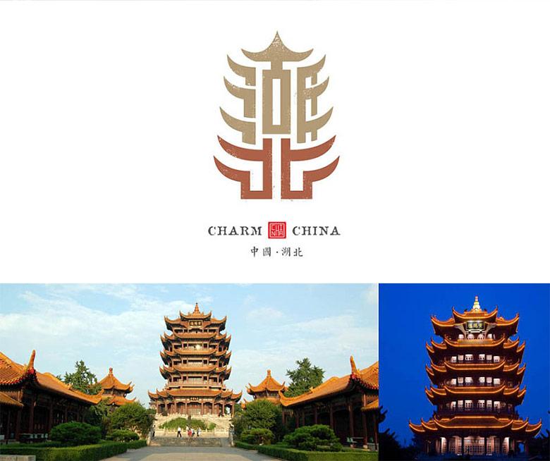 中国地名标志_021