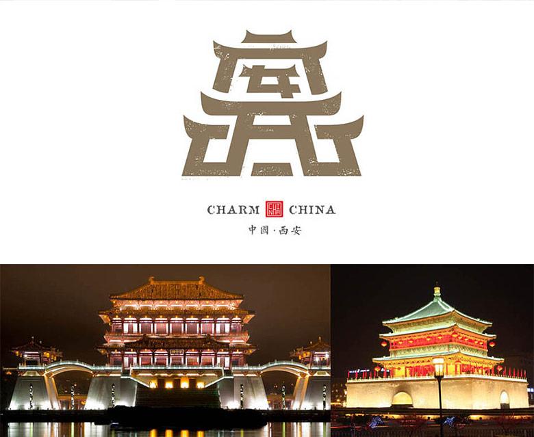 中国地名标志_024