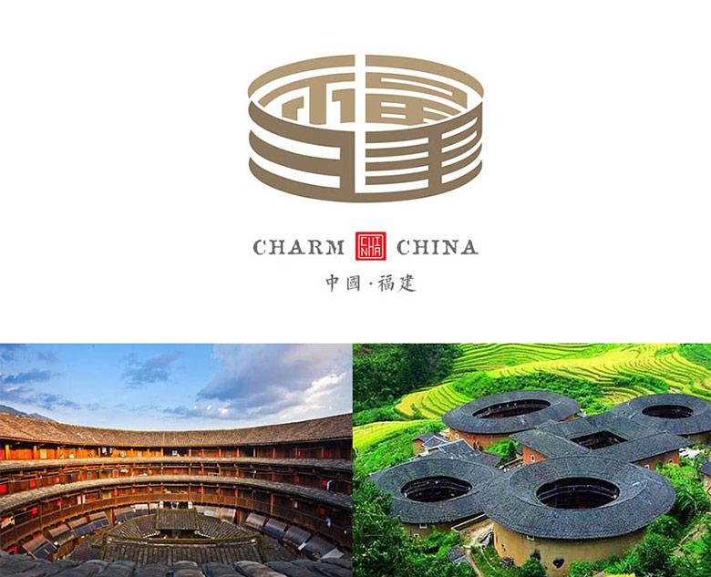 中国地名标志_023