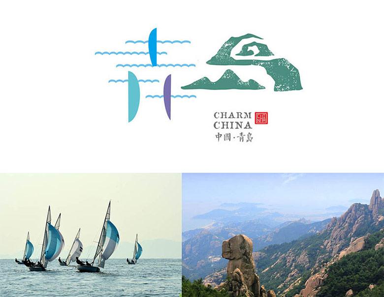 中国地名标志_026