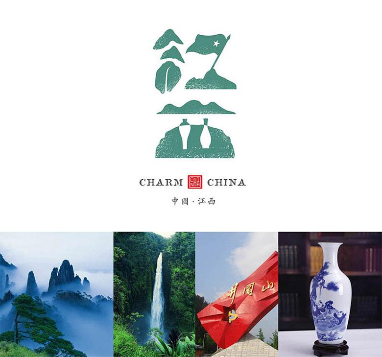 中国地名标志_028