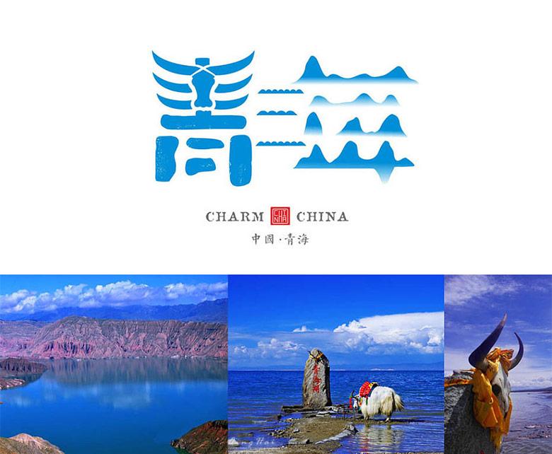 中国地名标志_030