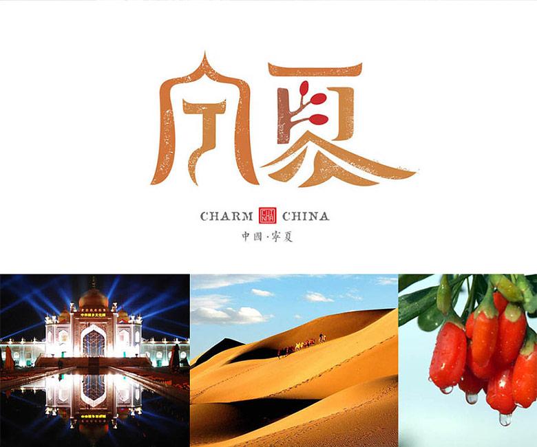中国地名标志_032