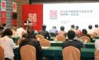 2016年中国优秀工业设计奖完成初评