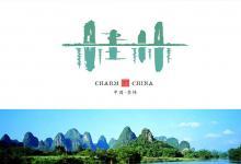 地方标志:中国35个省市标志LOGO设计欣赏