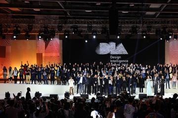 第二届中国设计智造大奖(DIA)参赛征集(2017年1月6日截止)