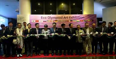 BIEAF2016第14届釜山国际环境艺术节开幕式