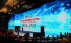 2016深圳高交会(11月16-21日),安保机器人成亮点