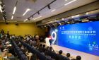 第九届中国(深圳)国际工业设计节开幕