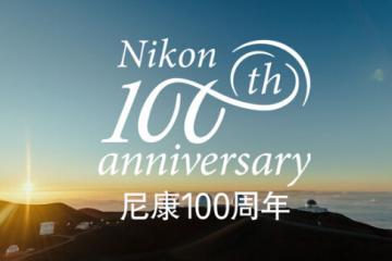尼康100周年发布LOGO