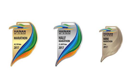 2017海南三亚国际马拉松奖牌设计揭晓