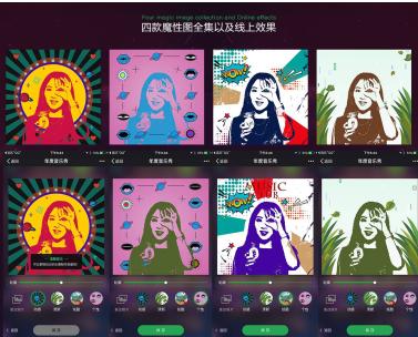 一场音乐与色彩的次元幻想—对话QQ音乐设计团队