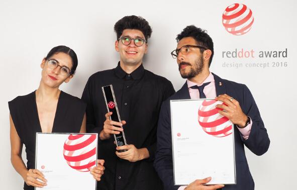 2017年红点设计概念大奖征集